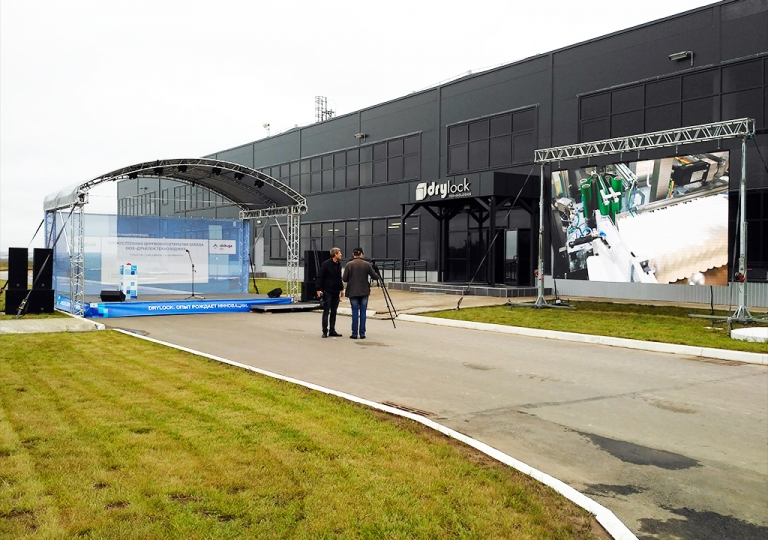 Открытие-завода-DRY-LOOK